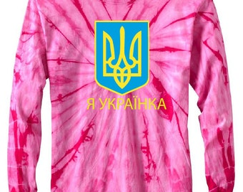 tie dye pink i am Ukrainian shirt