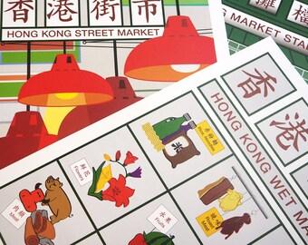 POSTER PRINTS: Hong Kong Street and Wet Markets | China | Asia | Gift | Souvenir | Illustration