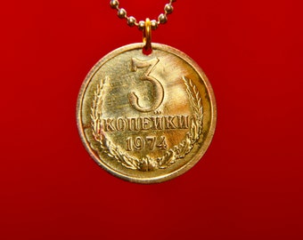 SOVIET union necklace jewelry pendant. Russian coin pendant. Сoin jewelry. 3 kopeek 1974 year USSR. СССР