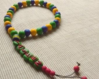 Children's Clay Tasbih / Prayer Beads