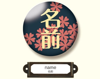Custom Made[010]-The badge and Sticker with your name in Japanese.