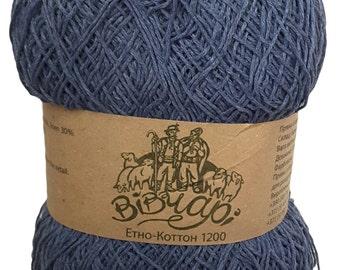 Ethno cotton made in Ukraine cotton linen yarn natural yarn 200 gr 1200m, denim