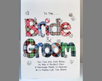 Special Wishes Large Bride and Groom Wedding Card SW WE08