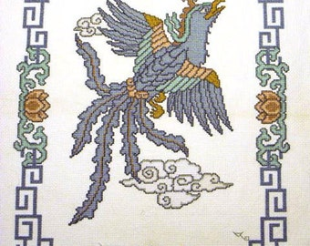 Imperial Phoenix Completed Cross Stitch