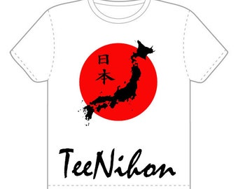 tee nihon shirt it's just a test