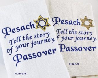 "1224-35 or 1224-35b ""PASSOVER-PESACH"" Jewish Holiday/Jewish Gifts/Jewish Home/Hostess Gifts/Jewish Celebrations/Handmade Fingertip Towels"