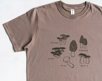 Mens Graphic Tee- Organic Cotton T Shirt- Mens Light Brown T Shirt- Screen Printed Shirt with Japanese Mushroom - Organic Clothing for Men