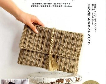 Crochet and Knit Clutch BAG BOOK - Japanese Craft Book