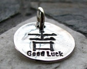 ON SALE Silver Chinese Good Luck Charm, PMC Fine Silver Charm
