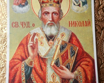 Vintage Prints, Byzantine ICON Prints, Russian Christian Art, Catholic Saints, Religious Art, Kingdom of God