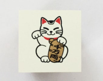 Cute Lucky Cat Japanese Rubber Stamp
