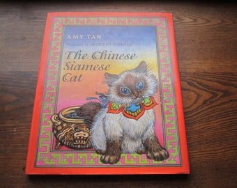 Vintage Childrens Book * Amy Tan * First Edition Book *The Chinese Siamese Cat * 1990's San Francisco author and Illustrator *