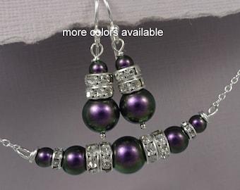 Swarovski Iridescent Purple Bridesmaid Jewelry Set, Peacock Purple Bridesmaid Jewelry Set, Purple Jewelry Set, Peacock Wedding Jewelry Set