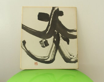 Kanji Picture Shodo Shikishi Traditional Japanese Home Decor