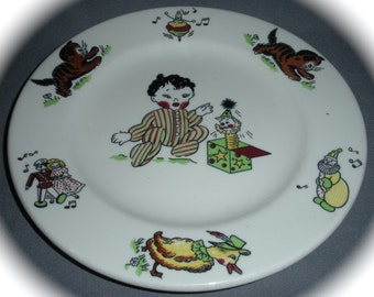 Vintage 1950's Mayer China Child's Plate,Toyland Pattern,Restaurant Ware China,Kittens,Toys,White Ironstone,J Parker Uniques,Jparkeruniques