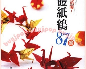 Chinese Edition Japanese Paper Craft Pattern Book Origami Paper Crane by Soichiro Ikeda