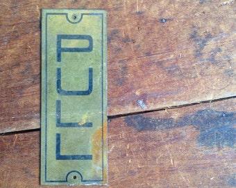 Vintage Brass Pull Door Placard E2207
