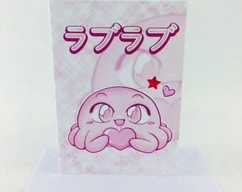 ラブラブ [Love-Love] Squishy-chan - Blank Greetings Card
