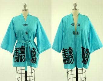 60's Cotton Kimono Jacket Robe Japanese