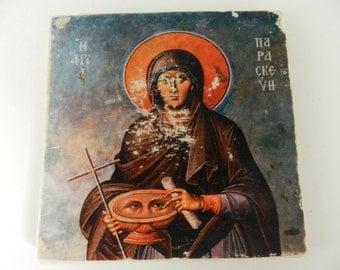 St Paraskevi Greek Orthodox Icon Stone Religious Art Plaque Home Decor Christian Icon Art