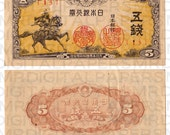 Chinese Yen Currency Money Bill. 9 x 9. Antique Digital Paper Download Scrapbooking Supplies Instant Download. High Resolution