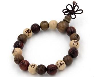 Three Fortune Wood Tibetan Buddhist Prayer Beads Wrist Mala Bracelet For Meditation  T3277