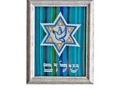Custom Made for Ron: Peace Sign & Dove, Hebrew Letters, Shalom Art, Framed Judaica, Peace wall art , Jewish Home Decor, Original Israeli Art