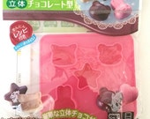 3D Chocolate Mold / Silicon Mold