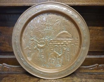 Vintage Moroccan Copper wall hanging dinner plate dish charger fireplace cottage rural rustic decoration circa 1960's / English Shop