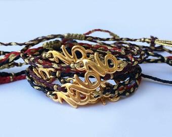 Friendship bracelet - 2016 christmas charm