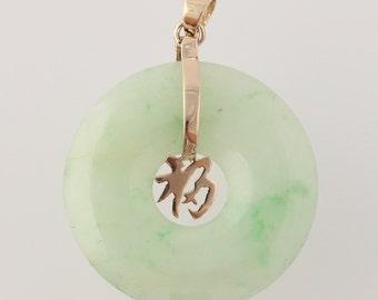 Chinese Jadeite Pendant - 14k Yellow Gold Green Stone Fu Good Luck Fortune Asian Q3456