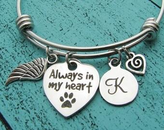 pet memorial jewelry, pet loss gift, pet memorial bracelet, personalized sympathy gift, cat memorial dog memorial jewelry, loss of pet