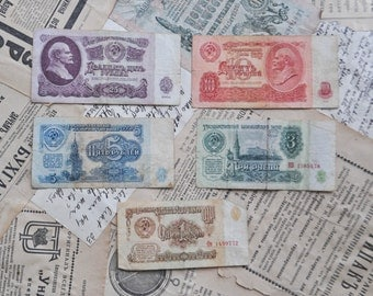Set of 5 Vintage Soviet Russian paper banknotes.1-3-5-10-25 rubles.