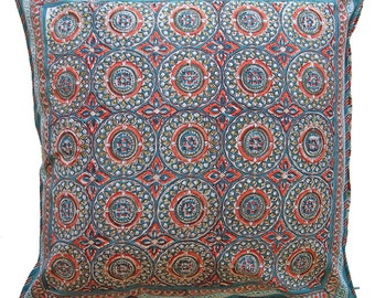 """Large Cotton Cushion Cover - Kalidescope  24"""" x 24"""""""