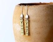 Geometric tribal brass earrings - rectangle dangle earrings