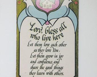 Vintage 1970s Prayer Plaque