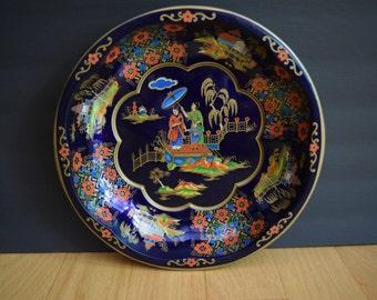 vintage Daher tin bowl Asian design
