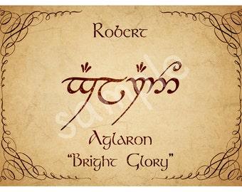 Your Name in Elvish - Sindarin Elvish Name Translation 5x7 Print