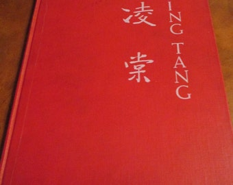 "Vintage book  dated 1944- ""Ling Tang and the Lucky Cricket by Kay Stafford  - Estate Find!"