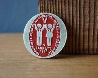 Soviet Pin / BOY and GIRL / Soviet Badge / Vintage Brooch / USSR 80's / Family