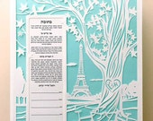 Papercut Ketubah With View of Paris and the Eiffel Tower and A Maple Tree with Bicycles