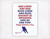 printable kids valentine card printable valentine hockey valentines day cards boys valentine cards