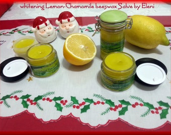 Night whitening Beewax Salve for face and Hands with Lemon Chamomile /Νυκτερινη κεραλοιφη Λευκανσης με  Λεμονι-Χαμομηλι προσωπου και χεριων