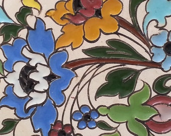 Ceramicas Sevilla; Floral Pattern Decorative Plate; Limited Edition; Made in Spain