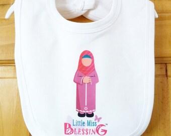 Muslim Baby Bib/ Baby Shower Gift/ Dribble Bib/ Islamic Baby Clothes/ Mom To Be/ Mother To Be/ Quote Bib/ Islamic Art/ Islamic Design