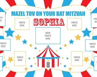 Bar Mitzvah Banner, Bat Mitzvah Banner Party Banner, Bar Mitzvah Party Decor, Bat Mitzvah Party Decor, Giant Photo Banner, Photo Banner