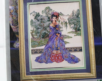 Beloved Heritage Collection JCA Counted Cross Stitch Kit, K183