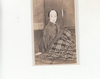 Ganjiro, Japanese Actor C 1928, Photographic Postcard