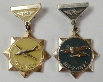Vintage soviet pin badges set 4 pcs. - The Soviet Aviation - Soviet Planes - USSR Aviation - Planes - The history of ussr aviation