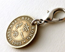 Zipper charm, Hong Kong, Coin charm, Chinese, Clothing accessory, Oriental, Asian, Vintage charm, Upcycled charm, Purse charm, Coins, 1965
